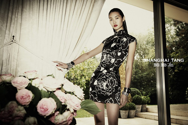 Shanghai Tang Spring 2013 Campaign