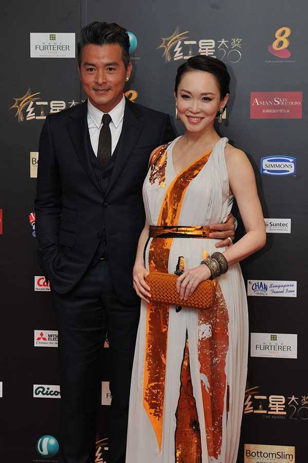 Fann Wong Star Awards 20141