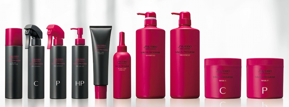 Shiseido Intensive Hair And Scalp Essence Treatment For Uni 1 6 Ounce