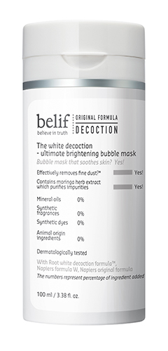 hot weather essentials belif White decoction ultimate brightening bubble mask