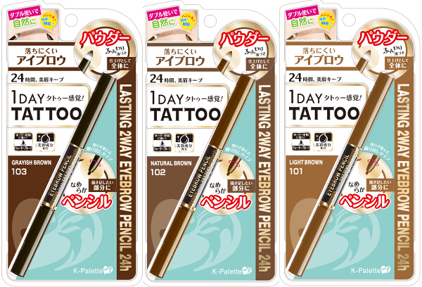 brow products singapore K-Palette 1 Day Tattoo Real Lasting 2-Way Eyebrow Pencil 24H