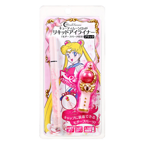 sailormoon makeup 15
