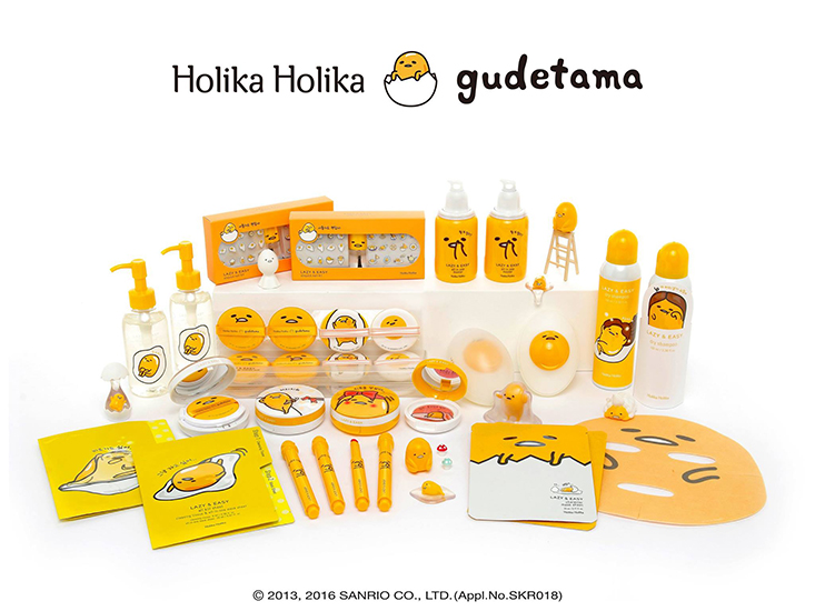 cute korean beauty products holika holika gudetama
