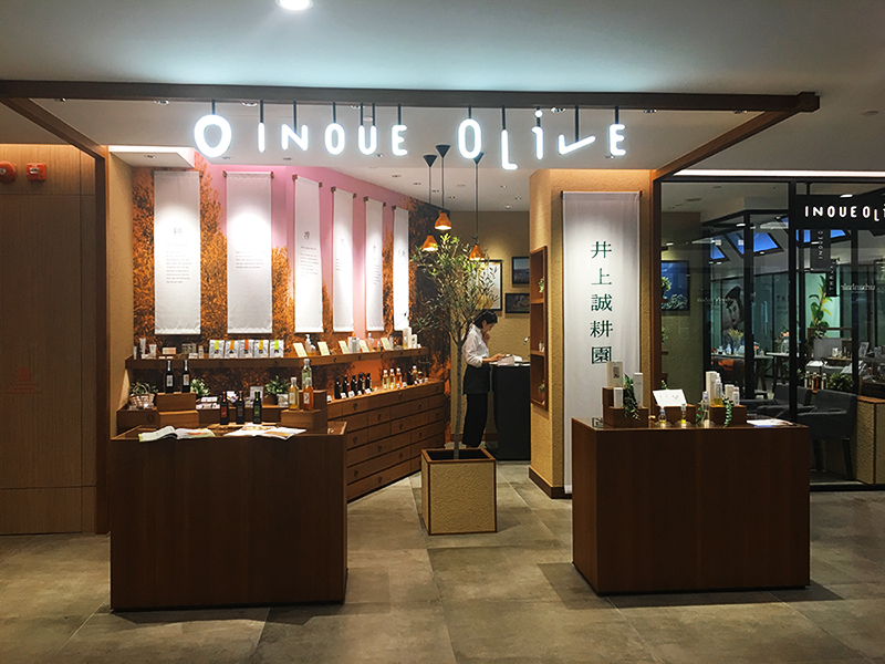 tangs beauty services inoue olive