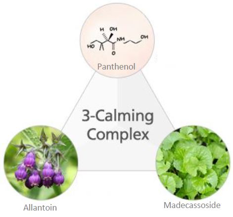 atopalm real barrier 3 calming complex