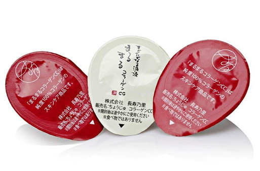 japan drugstore must buy Chojyu Collagen Solution Ball
