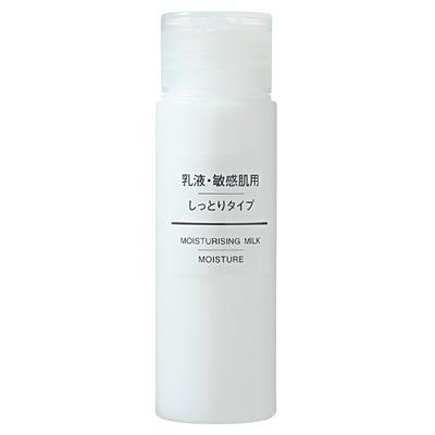 muji beauty sensitive moisturising milk