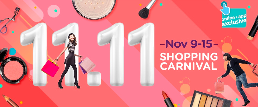 1111 sales watsons double 1111 shopping carnival