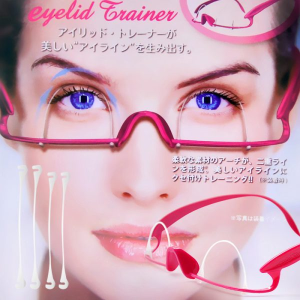 weird japanese beauty double eyelid trainer
