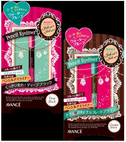 what to buy in japan AVANCÉ Joli et Joli et Pencil Eyeliner