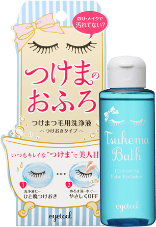 what to buy in japan Tsukema Bath Cleanser for False Eyelashes
