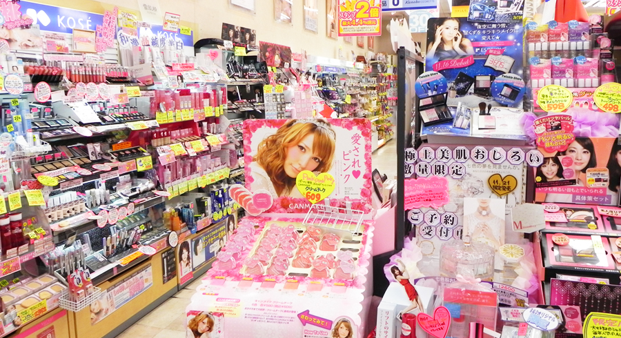 What to buy in Japan? 21 cosmetics that you need to stock up on when you next visit