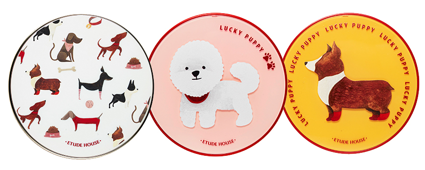beauty irresistible packaging etude house lucky puppy cushion case