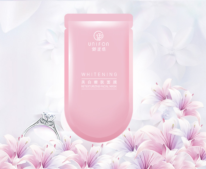 China Beauty Brands Yunifang 1