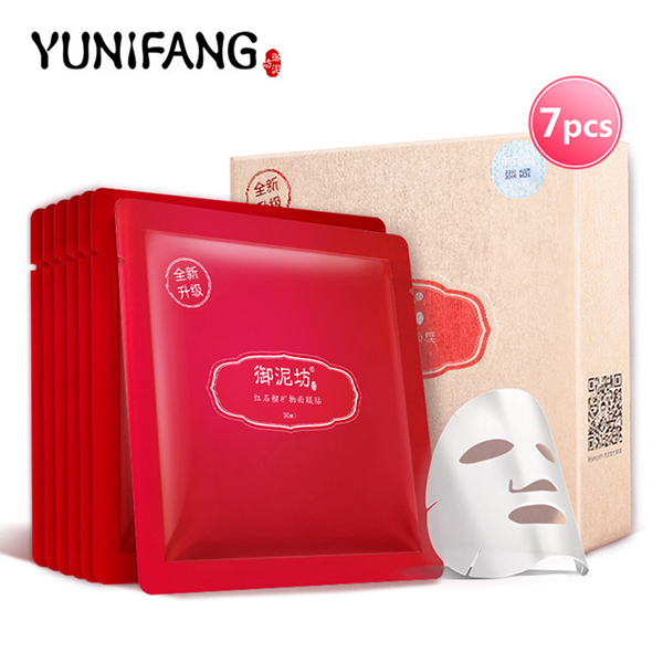 China Beauty Brands Yunifang