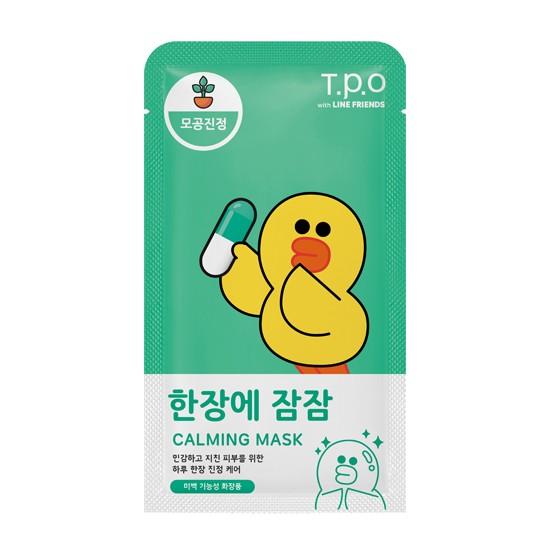 Face Masks For Men Tpo Calming Mask