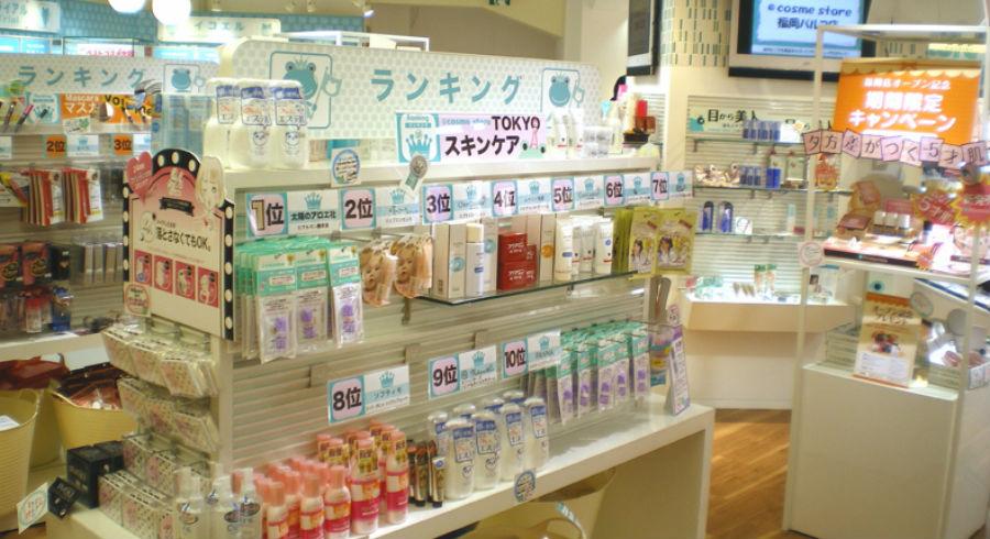 Japanese Brands Singapore