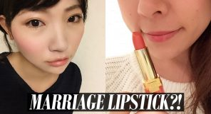 Marriage Lipstick Japan Feature