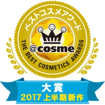 Cosme 2017 Japanese Beauty 1