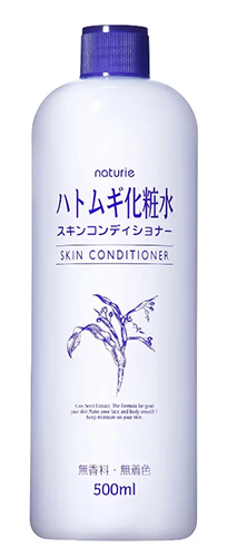 Cosme 2017 Japanese Beauty Naturie Hatomugi Skin Conditioner