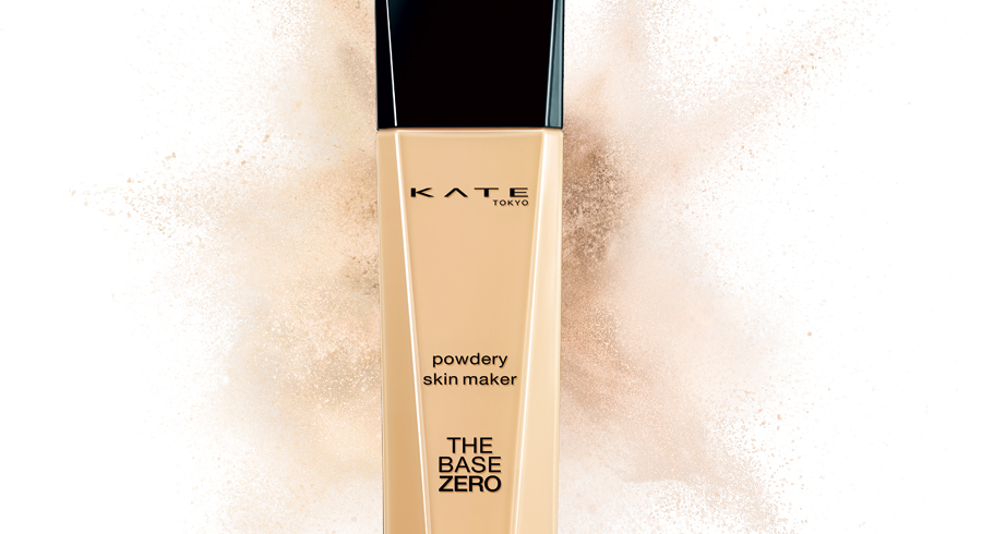 This foundation can set itself in 15 seconds – imagine the time you'd save in the mornings