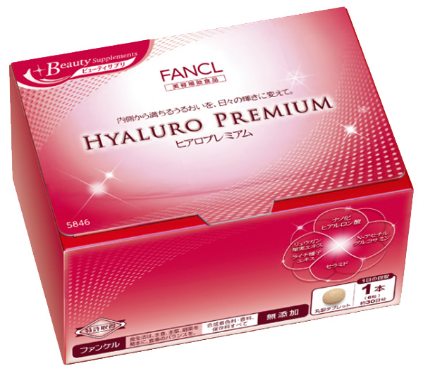 Aug Product Round Up Fancl Hyaluro Premium