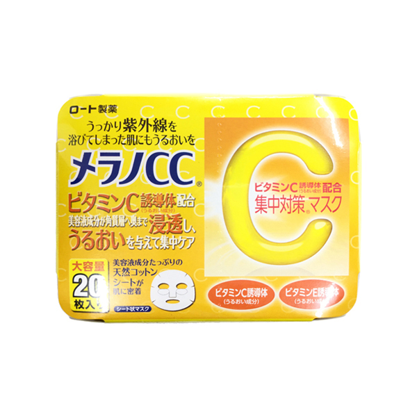 Best Japanese Face Masks Rohto Melano Cc