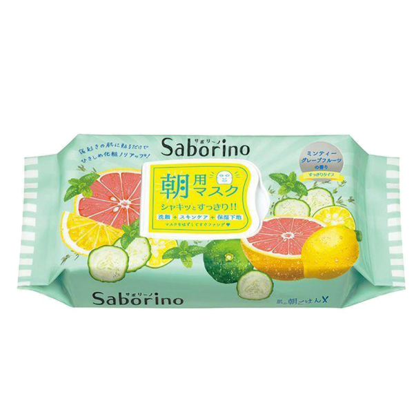 Best Japanese Face Masks Saborino Morning Face Masks