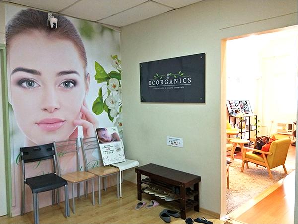 Best Sensitive Skin Facials Eorganic Storefront