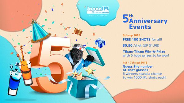 Japan Ipl Express Event Banner