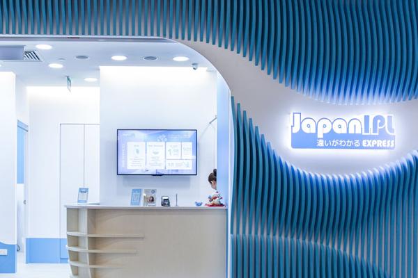 Japan Ipl Express Exterior