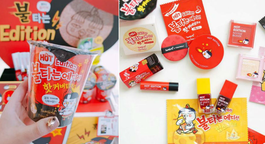 This must be the quirkiest makeup collaboration we've seen in a while – you got to see how they package the products!