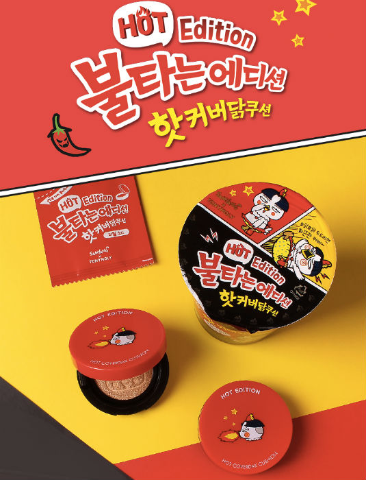 Tony Moly Samyang Cushion 2