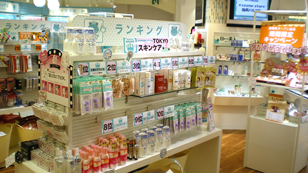 Ultimate Beauty Guide In Tokyo Cosme Store Two