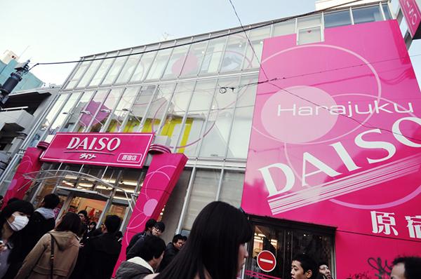 Ultimate Beauty Guide In Tokyo Daiso