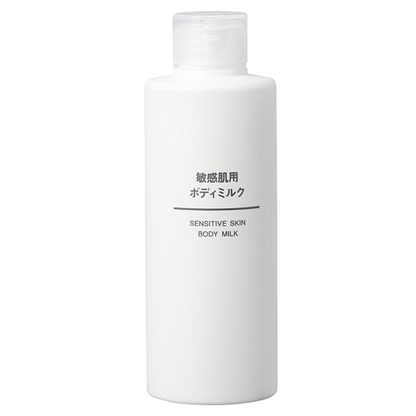 Authentic Japanese Christmas Gifts Muji Sensitive Skin Body Milk
