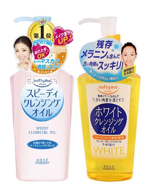 Best Japan Drugstore Beauty Products Kose