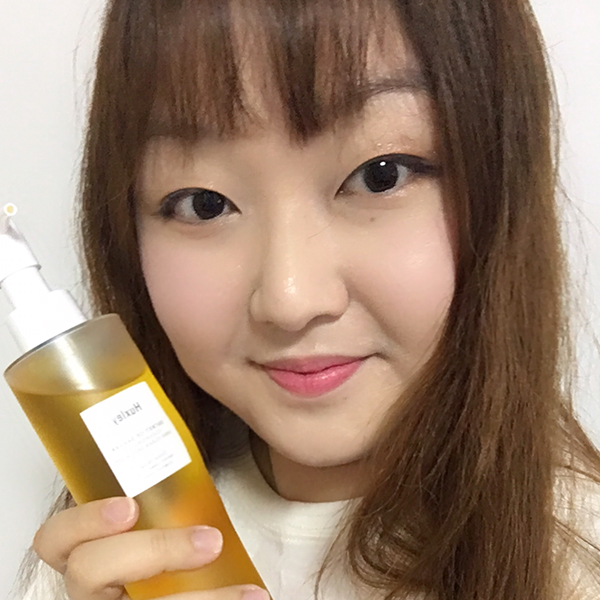 Huxley Cleansing Oil Review Anan