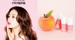 New Korean Brands Coming To Drugstores Featured Image