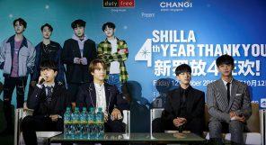 Shilla Media Conference Highlight