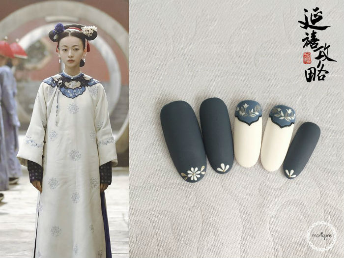 Yanxi Gonglue Nails 4