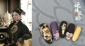 Yanxi Palace Nail Designs Featured