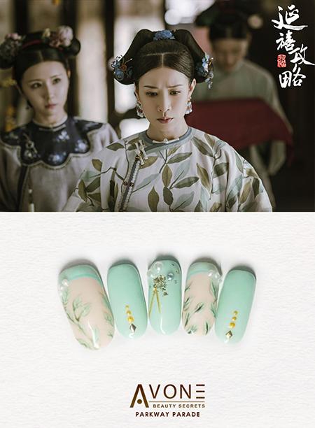 Yanxi Palace Nails Singapore Avone 8