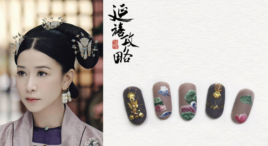 Yanxi Palace nails in Singapore? Oh yes, check out where you can get them at and ogle at the gorgeous designs!