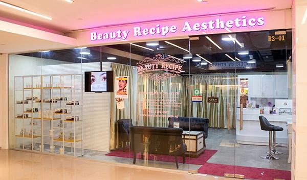 Lash Extension Schools In Singapore Beauty Recipe Aesthetics