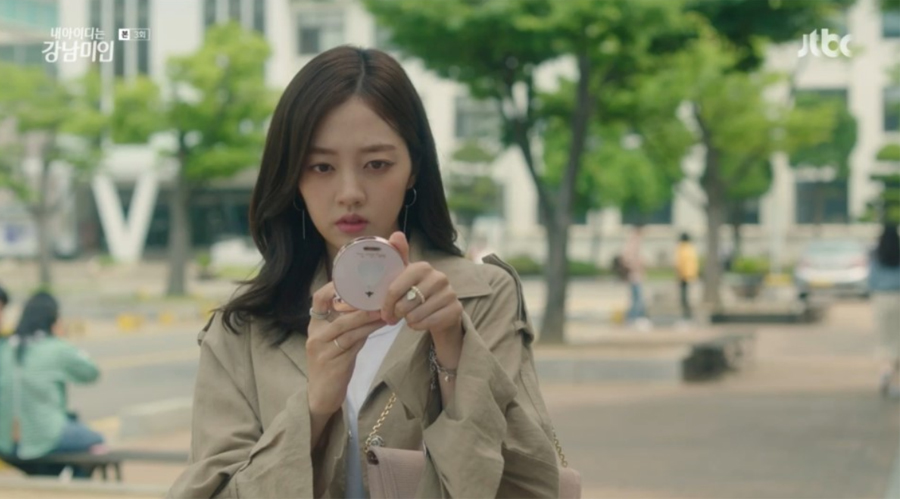 K Drama Beauty Looks My Id Is Gangnam Beauty