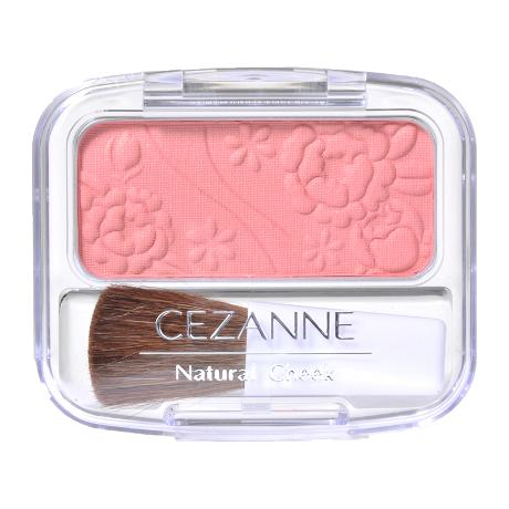 Beauty Under Sgd10 Cezanne Natural Cheek