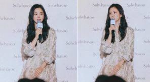 Song Hye Kyo Sulwhasoo Press Conference Singapore