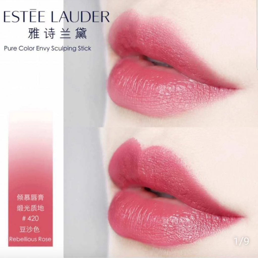 Red Bean Paste Lip Colour Estee Lauder