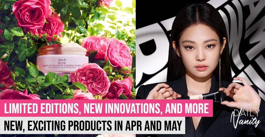 What's hot: Limited edition fragrances in rainbow shades, skincare line for millennials, foundation designed for Asian skin